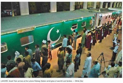 Azadi Train schedule for August 18