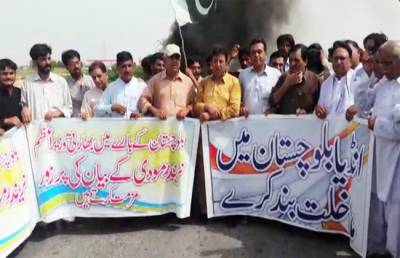 Baluch tribesmen protest against Indian PM Modi