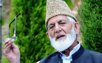 Indian Forces have created war like situation in IOK: Syed Ali Gillani