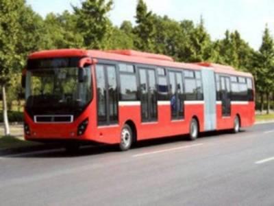 Orange Bus Lane Project Karachi: Status