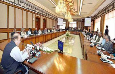 PM chairs federal cabinet meeting
