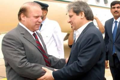 PM Nawaz Sharif arrives in Karachi