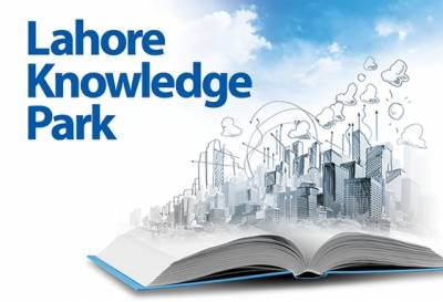 Knowledge Park Project in Punjab