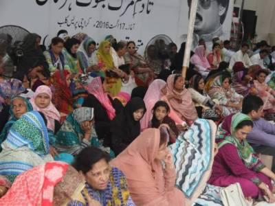MQM Hunger strike till death in Karachi