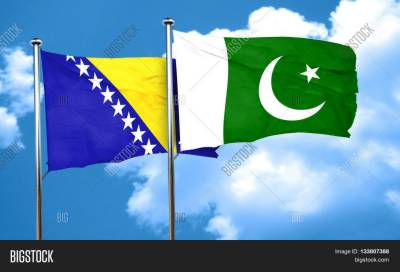 Pakistan - Bosnia investment in education sector: Bosnian Ambassador