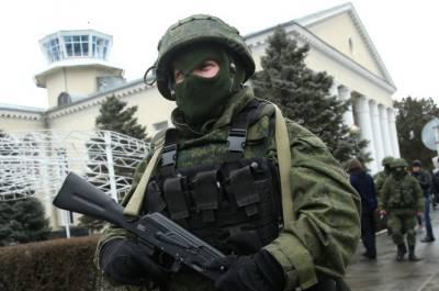 Pentagon reaction on Ukranian statement of Russian invasion