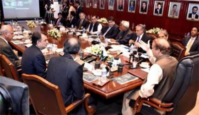 PM visits NBP head office in Karachi