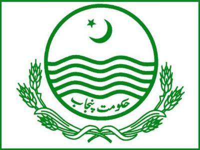 Punjab Government and British Council ink MoU