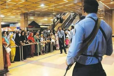 ANF foils gold sumuggling's bid at Lahore