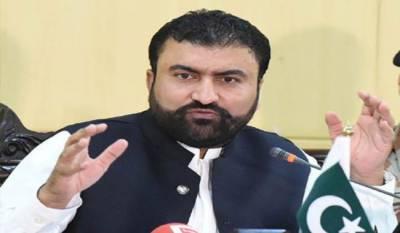 Balochistan Home Minister grills Altaf Hussain