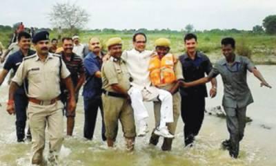 CM Madhiya Pardesh, India mocked and ridiculed on Twitter