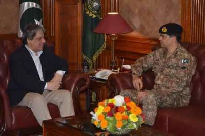 Corps Commander Karachi holds important session with Governor