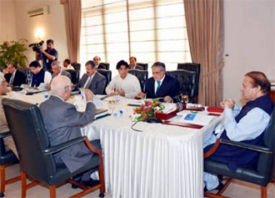 FATA reforms committee meets under PM