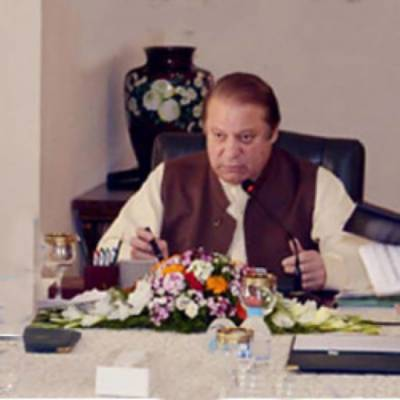 FATA Reforms Committee to be chaired by PM