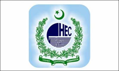 HEC PM Fee Reimbursement Scheme