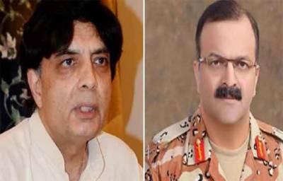 Interior Minister calls DG Rangers Sindh