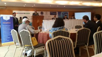 International water conference in Islamabad