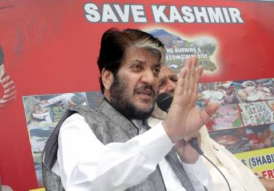 No Kashmir solution within framework of Indian constitution: APHC
