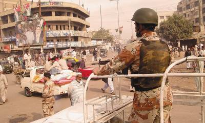 Rangers seeks public help in identifying anti state elements