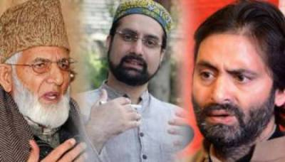 APHC leaders lashes at CM Mehbooba Mufti