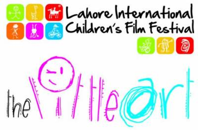 International Children Film Festival in Pakistan