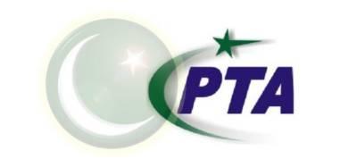 Pakistan Telecommunications Authority PTA crackdown