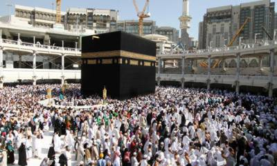 Umrah Policy: Religious ministry proposal