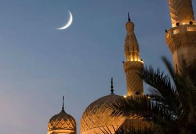 When would Eid Ul Azha 2016 be celebrated in Pakistan?