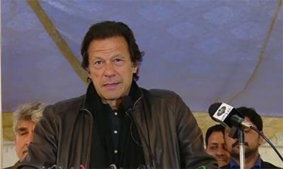 Imran Khan inaugurates Swat Motorway