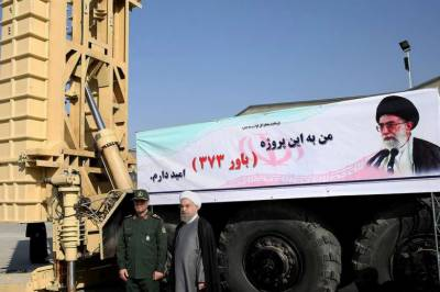 Iran releases images of new missile defence system