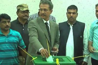 Mayor-elect Wasim Akhtar first address