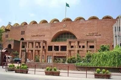 PCB announces West Indies tour to Pakistan