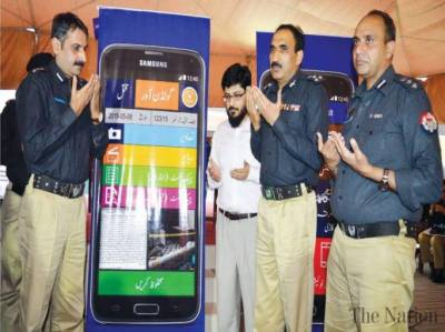 Punjab Police use Biometric Verification system in Lahore search operations