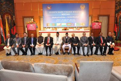 SAARC Finance Secretaries meeting : Highlights