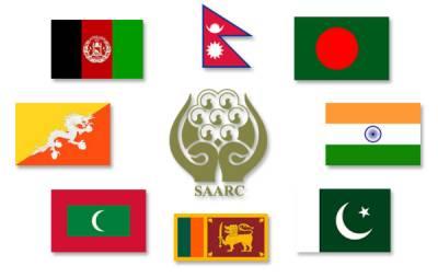 19th SAARC Summit : Pakistan establishes Summit cell