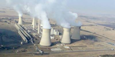 700 MW coal power plant project : Chinese Company seeks license
