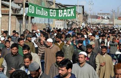 Azadi March in IOK today against India