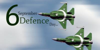 Defense Day of Pakistan special preparations in AJK