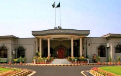 Grand Hayat Hotel lease case in IHC : Court Proceedings