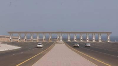 Malakand Expressway to change socio economic conditions