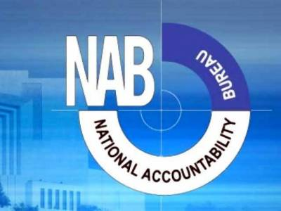 NAB raids government office; seizes record