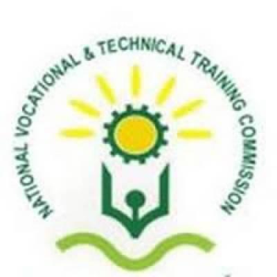 NAVTTC establishes job placement centres