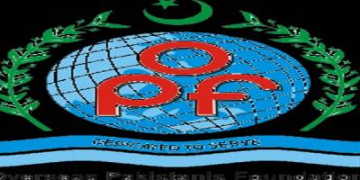 Overseas Pakistanis Foundation to exempt tuition fee of students