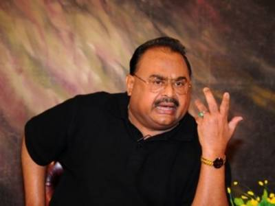 Religious Party protests over MQM chief's anti-Pakistan statements