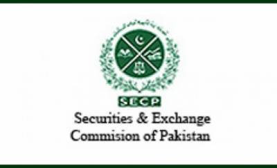SECP - ICAP sign MOU