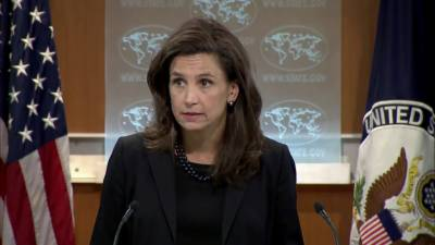 US reacts on Afghanistan allegations on Pakistan of University attack