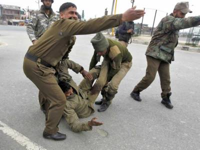 Indian Police Officer killed in IOK