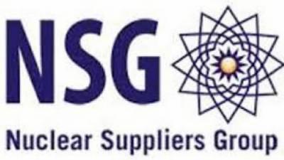 Pakistan seeks US support to get NSG's membership