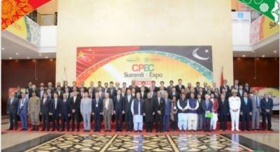 CPEC Summit and Expo: CPEC win-win for both Pak-China, says Chinese Ambassador