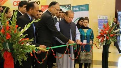 CPEC summit and Expo: Gwadar termed a Jewel project of CPEC